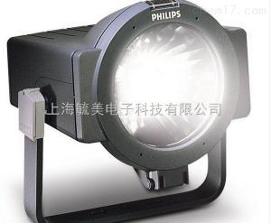 MVF606 CDM-T70W 飞利浦窄/中/宽光源投光灯