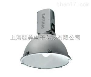 HPK888 HIP-BU250W 飞利浦250w大型铝质反射器工矿灯