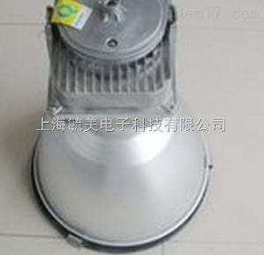 MDK900 CDM-BU210W 飞利浦宽光/窄光反射器型工矿灯