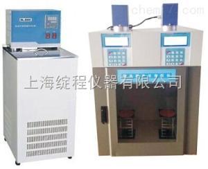 ZC-T650CT 多用途恒温超声提取机(双探头)/超声波萃取仪