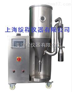 喷雾干燥机ZC-3L