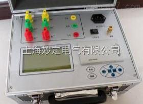 变压器损耗参数智能测试仪