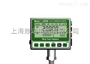 LS806數字壓力計