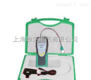 DY5750A+卤素泄漏检测仪