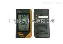 VC330 温、湿度计VC330