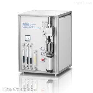 ONH-2000 Eltra ONH-2000氧氮氢分析仪