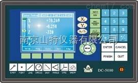 DC-5000多功能数据处理表,测量投影仪