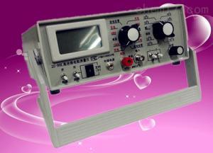 ZC-90系列绝缘电阻测量仪