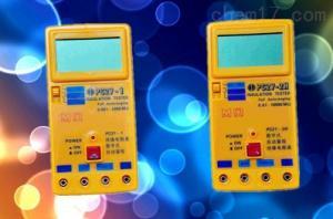 PC27-2H数字式自动量程绝缘电阻表