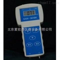 AODQ-GXH-3010H 手持式紅外線CO2分析儀  二氧化碳紅外線氣體分析器