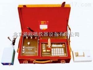 AODQ-WGC 瓦斯抽放管道甲烷濃度流量檢測儀 瓦斯抽放管道氣體參數測定儀