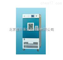 AODG-GDHS-2050B 高低温湿热试验箱 微电脑高低温湿热试验箱 低噪音四边圆弧高低温湿热试验箱