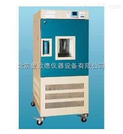 AODG-GDJ-2010C 高低温交变试验箱  超细玻璃纤维高低温交变试验箱  钢板磷化喷塑高低温交变试验箱