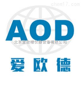 AODB-HCY-2005 红外分光自动测油仪 红外分光油量测定仪 自动油量检测仪