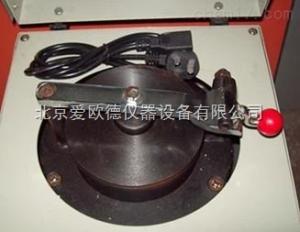 AODJ-GJ-50 煤质分析仪 制样机 粉碎机 破碎机量热仪 煤炭分析化验设备