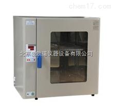 AODG-GR-240 热空气消毒箱 干烤灭菌器   微电脑热空气消毒箱