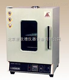 AODG-LG050B 理化干燥箱  数显智能理化干燥箱  PID理化干燥箱