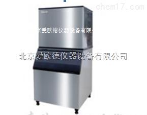 AODG-BJ-1000L 制冰机 实验室制冰机 冷饮制冰机
