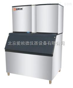 AODG-ID2000 方块制冰机 冰块机  冷饮店制冰机