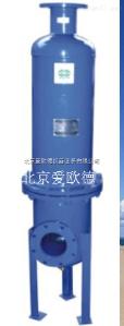 AODG-SRS-20 油水分离器 压缩空气油水分离器