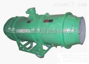 AODG-KCS-100D 空气净化消除有毒有害成分除尘风机 湿式除尘风机  矿用湿式除尘风机