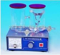 AODJ-TH-300 梯度混合器  梯度混合器(控制器)  无级调速梯度混合器