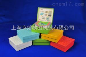 IRBOX-2281 防水冻存盒