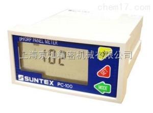 工业PH控制器PC-100