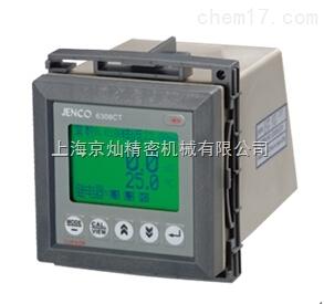 在线电导率仪6308CT