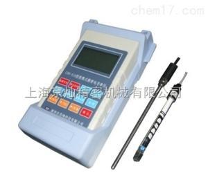 手持電導率儀CON-5100