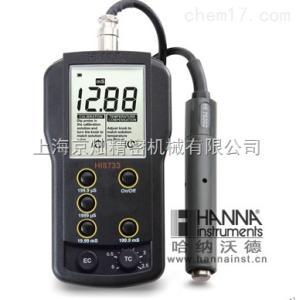 哈纳HI8733电导率仪