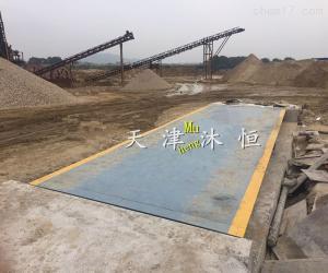 SCS-150t U型梁结构150吨电子地磅价格