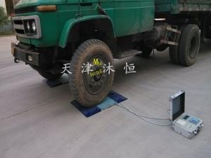 查超載120噸汽車輪重檢測儀