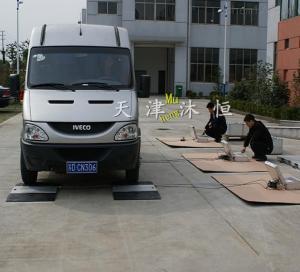武漢80噸汽車動態稱重儀價格