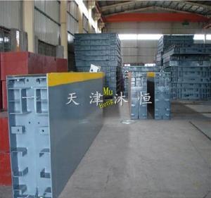 天津出口式80噸電子汽車衡廠家報價