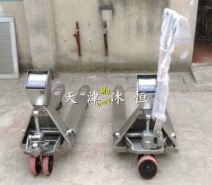 天津1吨不锈钢叉车秤价格