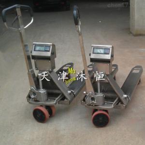 北京不锈钢2吨电子叉车秤多少钱