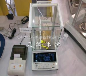 PTY-2003 防干扰、防静电2kg/1mg实验室电子天平