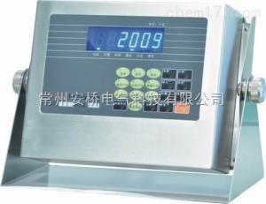 模拟(数字)式地磅称重显示仪表