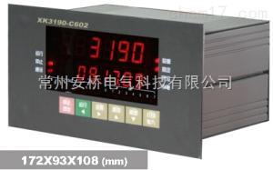 XK3190-C602 耀华称重数字显示仪表