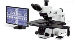奥林巴斯 半导体/FPD检测显微镜 MX63/MX63L