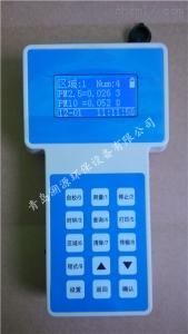 TC-3A 便携式激光可吸入粉尘浓度检测仪