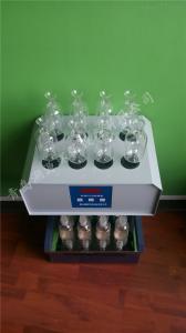 TC-100E型标准COD消解器|国标消解器|风冷消解器