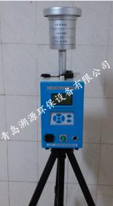 TC-120F中流量总悬浮颗粒物(TSP)采样器