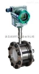 TC-GL系列粉体流量测量仪,在线流量计,煤粉管道流量仪
