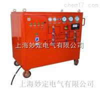 HDQH-60SF6 气体回收装置