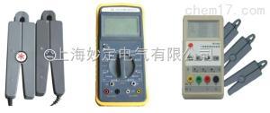 MD3000+ 手持式多功能三钳数字相位伏安表