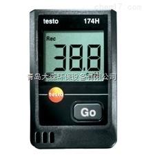 德图testo174H迷你温湿度记录仪