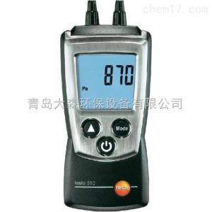 testo510德图便携式差压仪