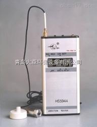 HS5944环境振动测定仪